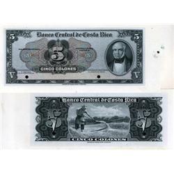 Costa Rica - Banco Central De Costa Rica, 1951-52 Issue Proof.