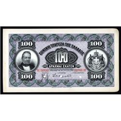 Greece - National Bank of Greece, 1905-1910 Issue Proof Banknote.