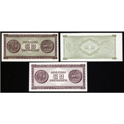 Greece - Occupation - Bank of Greece, 1943 Inflation Issue Progress Back Proof Trio.