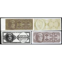Greece - Occupation - Bank of Greece, 1944 Inflation Issue Progress Face Proof Quartet.