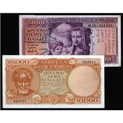 Greece - Bank of Greece, 1947 ND and 1947 Issue Pair.