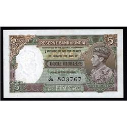 India - Reserve Bank of India, 1937 Issue Banknote.