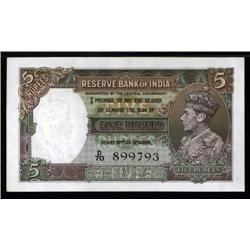 India - Reserve Bank of India, ND (1937) Issue Banknote.