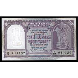 India - Reserve Bank of India, First Series Banknote.