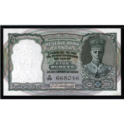 India - Reserve Bank of India, ND 1943 Issue Banknote.