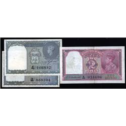 India - Government of India (Resumed) and Reserve Bank of India Trio.