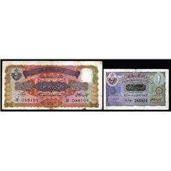 India - Princely States - Hyderabad, Government, 1939-53 Issue Pair.