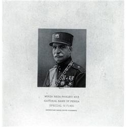 Iran - Bank Melli Iran, 1933-34 Issue, Proof Vignette Portrait of Shah Reza.