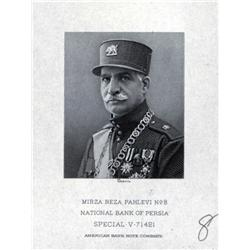 Iran - Shah Reza With Cap Proof Portrait Used on Bank Melli Iran, 1933-34 Issue.