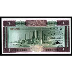 Iraq - Central Bank, ND 1971 Issue Color Trial Specimen.