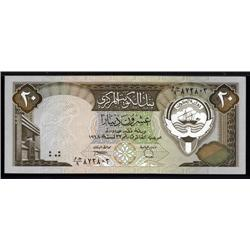 Kuwait - Central Bank of Kuwait, 1968 Second ND Issue.
