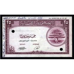 Lebanon - Republique Libanaise, 1950 Issue Unique Approval Proof Banknote.