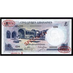 Lebanon - Banque de Syrie et du Liban, 1957 Issue Specimen Banknote.
