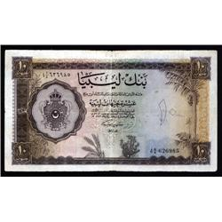 Libya - Bank of Libya, Law of 5.2.1963 - First Issue.