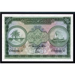 Maldives - Maldivian State, Government Treasurer, 1960 Issue.