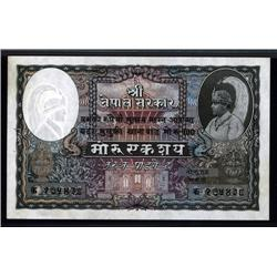 Nepal - Government of Nepal, 1951 ND Second Issue.