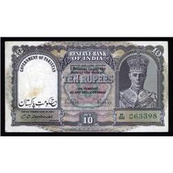 Pakistan - Government of Pakistan on Reserve Bank of India, 1948 ND Provisional Issue.