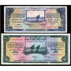 Saudi Arabia - Saudi Arabian Monetary Agency, 1954 Haj Pilgrim Issue Pair.