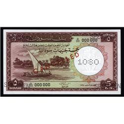 Sudan - Bank of Sudan Specimen Banknote.