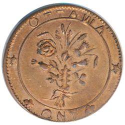 T. Church Token. Bow. 9-43. Copper. Plain edge. Thin. 6.7 gms. UNC. 50% luster.