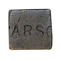 Ralph Parsons (Hudson Strait). Lead token. Small square token, with 'PARS' on one side, 'ARSO' on th