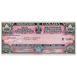 War Savings Certificate. $100.00. Issued Apr. 15/41. Ser. No. TE11460. Dunn-971a. Red tint. Vignette