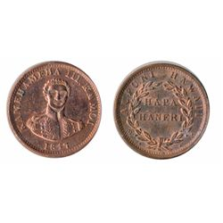 HAWAII. Cent. 1847. The reverse is AU, with 40% original luster. The obverse is harshly polished, re