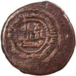 ABBASID: Ruh, fl. 772, AE fals (2.54g), Jabal al-Fidda, AH155
