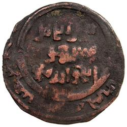 GREAT MONGOLS: Mas'ud al-Khwarizmi, 1240-1269, AE broad fals (5.13g), Kashghar, AH[6]50 (frozen year