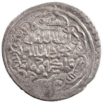 ILKHAN: Muhammad Khan, 1336-1338, AR 2