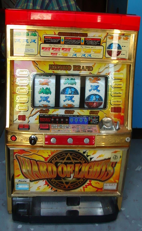 Mizuho Ward of Lights Pachislo Skill Stop Slot Casino Machine.
