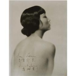 Anna May Wong signed partial nude photograph inscribed to Franz Lederer