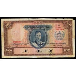 Bank of Afghanistan, 1939 / SH1318 Issue Specimen.