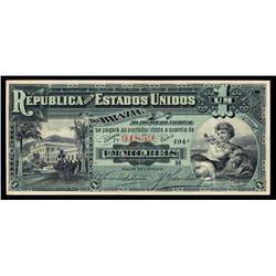 Republica Dos Estados Unidos Do Brasil, ND (1891) Issue.