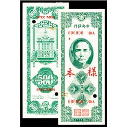 Central Bank of China 1947 Issue Uniface Specimen Pair.