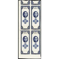 Central Bank of China, 1948 Security BNC Issue Proof Face Block of 4.