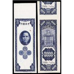 Central Bank of China, 1948 Security BNC Issue Proof.