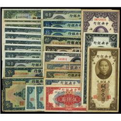 Central Bank of China Assortment of 27 Pieces.