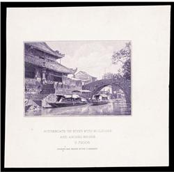 Houseboats on River with Buildings and Arched Bridge Proof Engraving Used or Prepared for Banknotes.