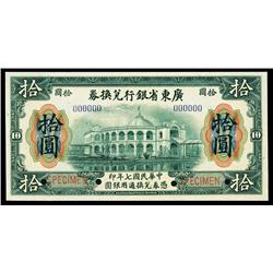 Provincial Bank of Kwang Tung Province, 1918 Issue Specimen.