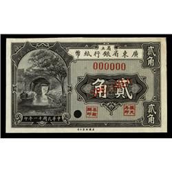 Provincial Bank of Kwangtung Province, 1922 Exchange Notes Issue Specimen.