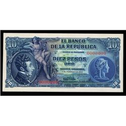 Banco De La Republica - Unique Essay Banknote Model of Proposed 1953 Issue Banknote.