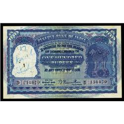 Reserve Bank of India, ND (1950) Issue.