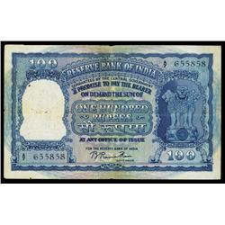 Reserve Bank of India, ND (1951) Issue.