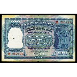 Reserve Bank of India, ND (1957-62) Issue.