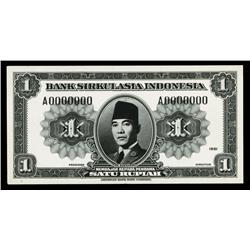 Bank Sirkulasia Indonesia, 1951 Photo Proof of Essay Banknote.