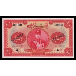 Bank Melli Iran, 20 Rials, 1932 Issue Specimen.