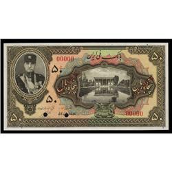Bank Melli Iran, 1932 / AH1311 Issue.