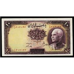 Banque Mellie Iran, AH1317 (1938) Issue.