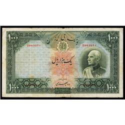 Bank Melli Iran, 1938 / AH1317 Issue.